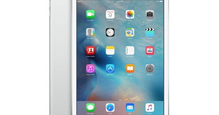 Apple iPad mini MUU52LL/A