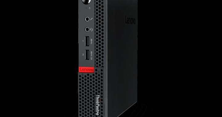 Lenovo ThinkCentre M625